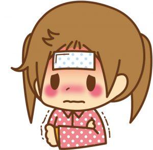 influenza-youji-300x295