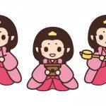 雛人形の三人官女の役割や意味は?パパが配置位置を知ってたらカッコ良いぞ!