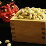 【節分豆のカロリー】意外と高カロリー!食べ過ぎたら太るって本当?