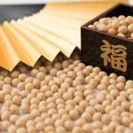 【節分豆を食べる数】子供が納得する「食べる数」は幾つ?