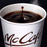 マックのコーヒーが皆で飲めば安くなる「みんな割」!ハッピーセットのクーポンとの併用で節約できそう!