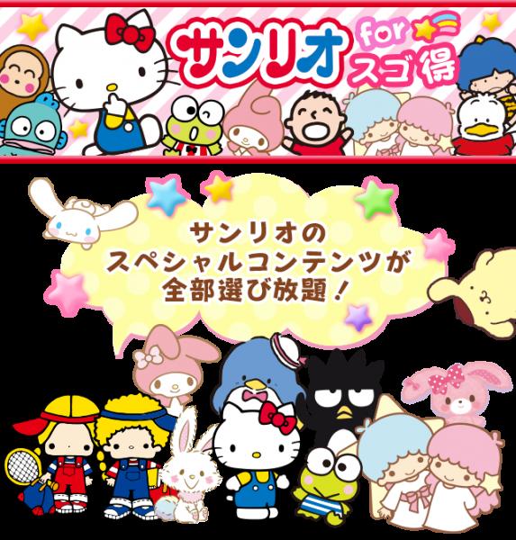 hikaiin_new_1