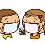 子供の花粉症チェックリスト!パパとママの症状観察が早期治療に役立ちます!