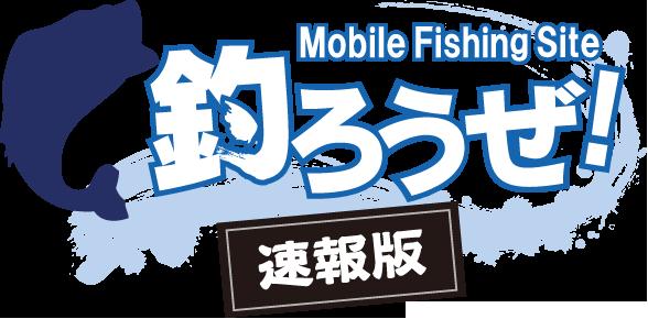 site_logo_sugotoku