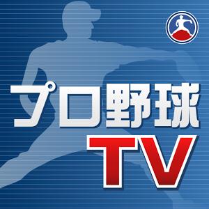 tv-3d-apk-1438581621