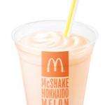 マック2017年第1弾のマックシェイクは「北海道メロン」!メロンにミルクをかける通の食べ方とは?