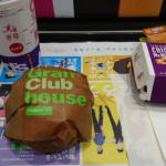 マック復活の象徴「グラン クラブハウス」を食べてみた!食べづらさは裏ワザで解決OK!