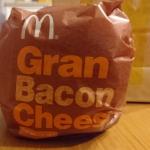 マック「グラン ベーコンチーズ」を食べてみた!クォーターパウンダーの後継者、遂に現る!