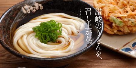 hanamaru_udon201607