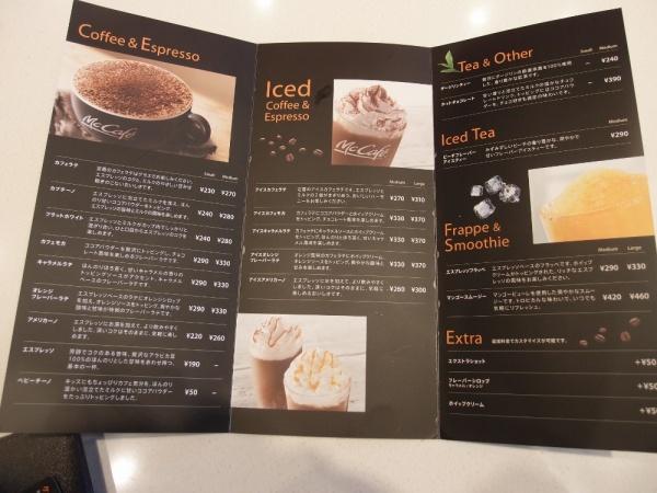 maccaffea002