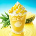 マックカフェの新作パインリングヨーグルトスムージーが初登場!穴の開いたものでお得になるって!?