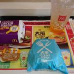 朝マック「大阪ビーフカツマフィン」西マック軍を食べてみた!マフィンにレタスが入っていない理由が判明!