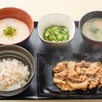吉野家「麦とろサラシア牛御膳」を食べてみた!ダイエット効果100%の食べ方が判明!