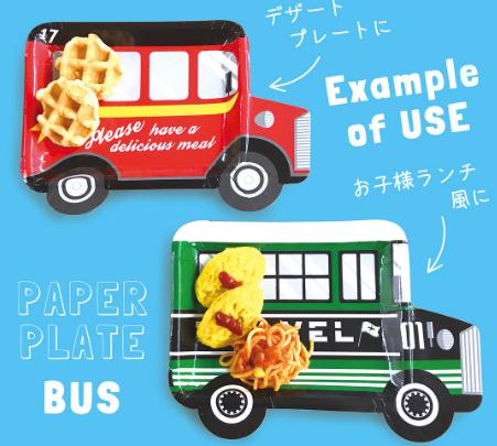 バスのペッパープレート