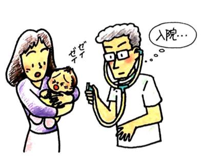 子どもの病気ホームケアガイド 日本外来小児科学会編著